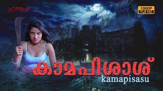 Video Malayalam Full Movie 2017 | Kamapisasu | Romantic Glamour Tamil Dubbed Malayalam Movie | New MP3, 3GP, MP4, WEBM, AVI, FLV Juli 2018