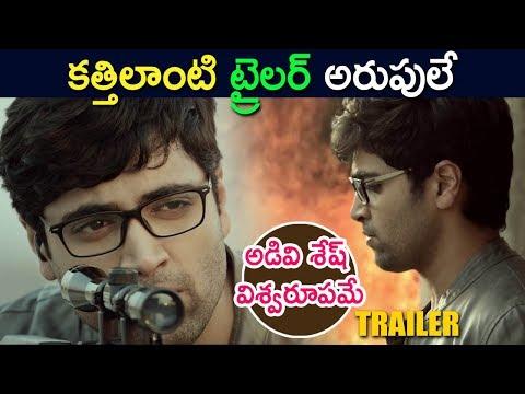 Adivi Sesh's Goodachari Theatrical Trailer Official 2018    Latest Telugu Movie 2018