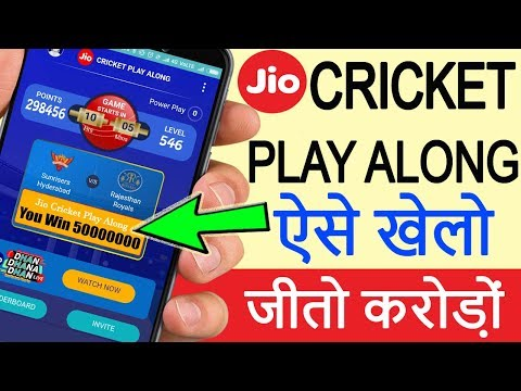 How to Play Jio Cricket Play Along and Win Prizes | Jio IPL 2018 Offer | Jio IPL 2018 Online Game