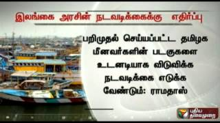 A report on the status of the boats seized by the Srilankan Navy from Indian fishermen