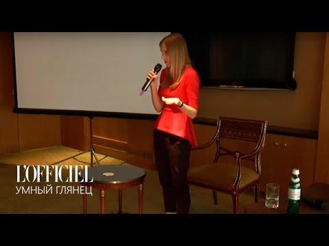 Видео: Officiel Online Digital Day Part 5