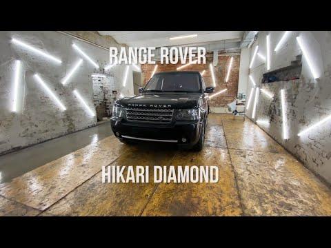 RANGE ROVER после нанесения керамики HIKARI DIAMOND 9H