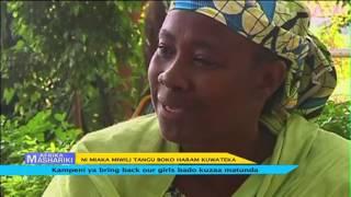 Afrika Mashariki Aprili 17, 2016 (Sehemu ya Kwanza)