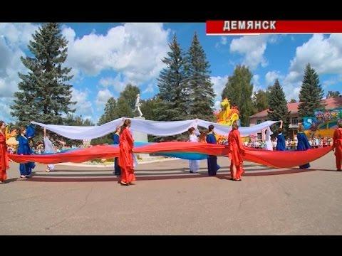 Свой День рождения отметил из старейших  поселков области - Демянск