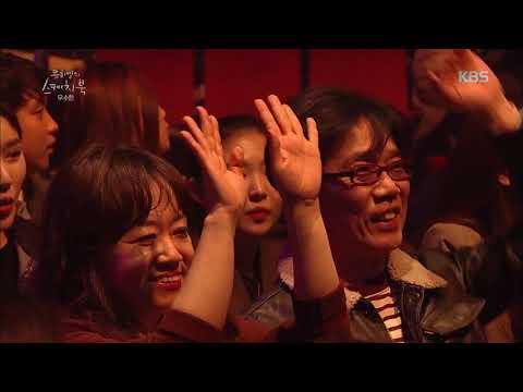 유희열의 스케치북 Yu Huiyeol's Sketchbook - 갑자기 눈물바다(?) 우수한, To. 가족에게..ㅠㅠ.20190412 - Thời lượng: 111 giây.