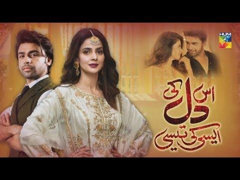 Video Is Dil Ki Aisi Ki Taisi | HUM TV | Telefilm | Eid Special 2018 download in MP3, 3GP, MP4, WEBM, AVI, FLV January 2017