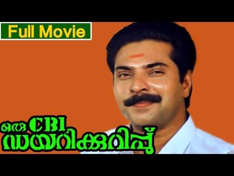 Video Malayalam Full Movie | Oru CBI Diarykurippu | Mammootty, Jagathi Sreekumar, Suresh Gopi download in MP3, 3GP, MP4, WEBM, AVI, FLV January 2017