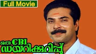 Video Malayalam Full Movie   Oru CBI Diarykurippu   Mammootty, Jagathi Sreekumar, Suresh Gopi MP3, 3GP, MP4, WEBM, AVI, FLV Mei 2018