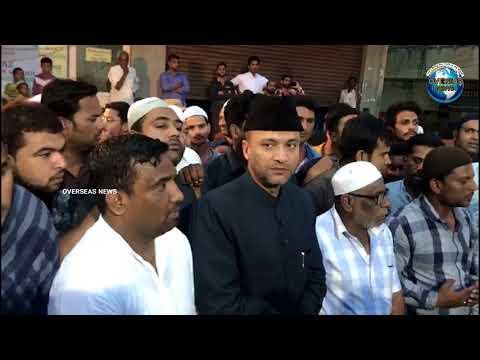 Video Akbaruddin Owaisi Attends Iftar Party at Madina Hotel Hafez Baba Nagar | AIMIM | Overseas News download in MP3, 3GP, MP4, WEBM, AVI, FLV January 2017