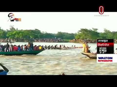 Boat race on the Brahmaputra river (19-09-2020) Courtesy: Independent TV