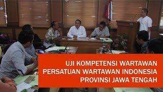 Uji Kompetensi Wartawan (UKW) Persatuan Wartawan Indonesia (PWI) Provinsi Jawa Tengah di Ruang Pragola Setda Kabupaten Pati, 7-8 Juli 2017