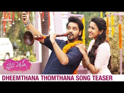 Happy Wedding Telugu