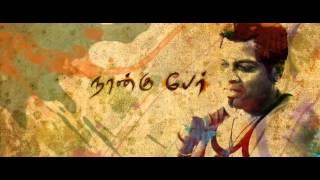 Vidiyum Munn - Teaser 1 - Vinod Kishan, Pooja Umashankar
