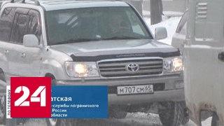 На Сахалине задержали нелегалов, собиравшихся воевать за ИГИЛ