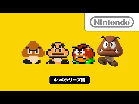 Super Mario Maker – Create Levels In The Styles of Four Classic Super Mario Bros Titles – HD Japanese Trailer
