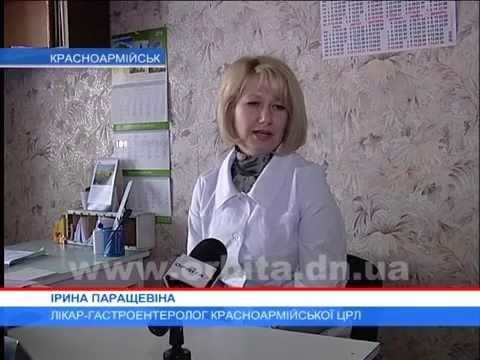 В Красноармейске принимают уролог и гастроэнтеролог