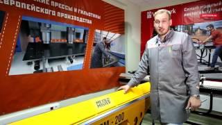 Ручной листогиб LBM 200 MetalMaster EuroMaster