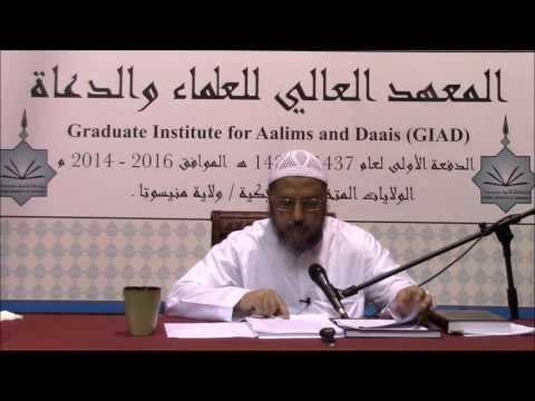 شرح النظم الحبير في علوم القرآن وأصول التفسير-٣