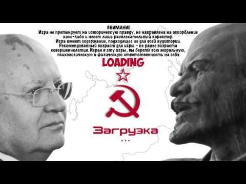 Я вам покажу кузькину мать! (Crisis in the kremlin) (видео)