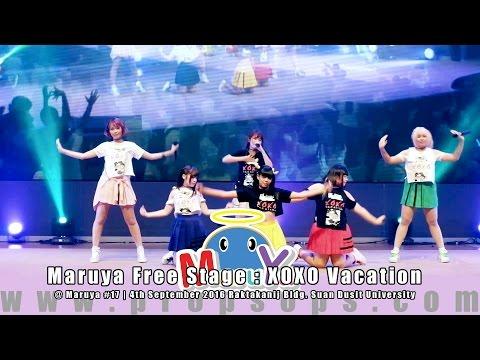 Maruya #17 | Maruya Free Stage : XOXO Vacation