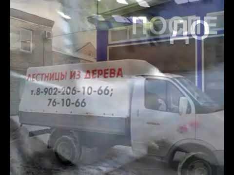 Тент с рекламой на Газель Пензатент г Пенза