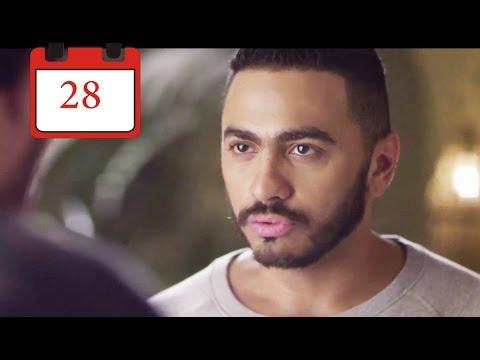 مسلسل فرق توقيت HD - الحلقة ٢٨ - تامر حسني /Tamer Hosny (видео)