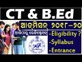 CT n BEd Admission 2018-20 || Eligibility, Entrance, Syllabus n more details