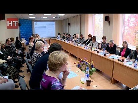 В Новгородскую область с официальным визитом прибыли 26 педагогов школ и гимназий Латвии