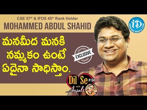 CSE 57th & IFOS 45th Rank Holder Mohammed Abdul Shahid Full Interview | Dil Se With Anjali #134