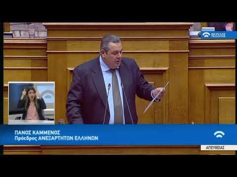 Π.Καμμένος(Πρόεδρος Ανεξάρτητων Ελλήνων)(Κύρωση Συμφωνίας Πρεσπών)(24/01/2019)