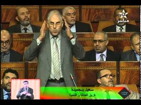 بنحميدة يطالب بالتحقيق في خروقات شباط