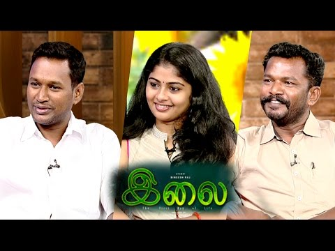 Interview with 'Ilai' Tamil Movie Team in Showreel 29-04-2017 Puthuyugam Tv [Part 1]