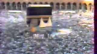 خطبة عيد الأضحى 1404 للشيخ عبد الرحمن السديس