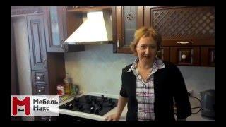 Кудрявцева Ольга и новая кухня