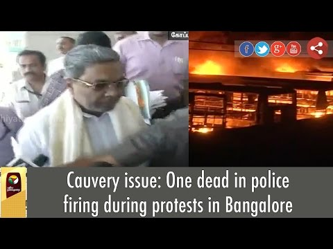 Cauvery-issue-Karnataka-govt-to-hold-meeting-on-violent-protests