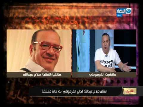بعد تتويجه أفضل لاعب بالدوري الإنجليزي: صلاح عبد الله يغرد لمحمد صلاح بقصيدة شعر