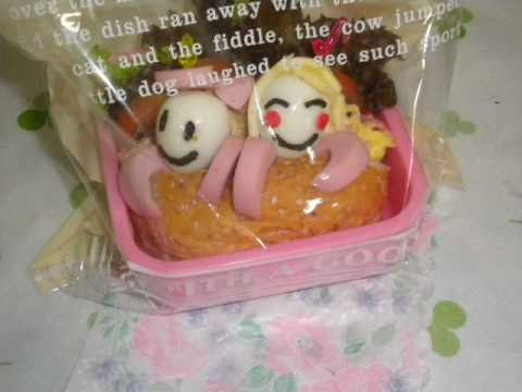 valentine bento - Valentine is just around the corner and I am sure many of you are excited about this day. hehe! But to me, being with our special someone, everyday should be...
