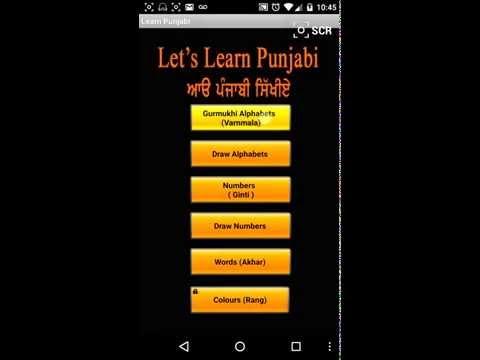 Video of Learn Punjabi