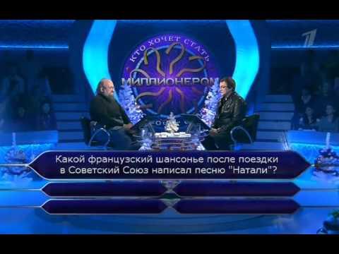 Анатолий Вассерман играет - DomaVideo.Ru