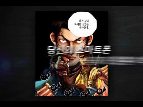 Video of 남자의웹툰 - 롤짱/레바툰/무협