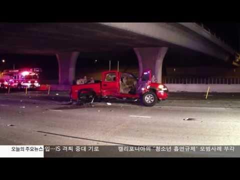 빗길 교통사고 속출 목요일까지 강풍 10.17.16 KBS America News