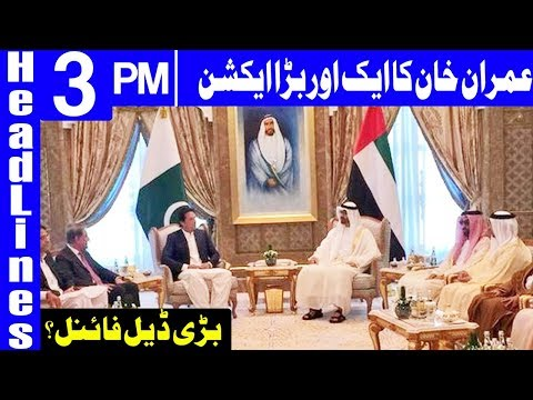 Imran Khan Take Another Big Action | Headlines 3 PM | 18 November 2018 | Dunya News