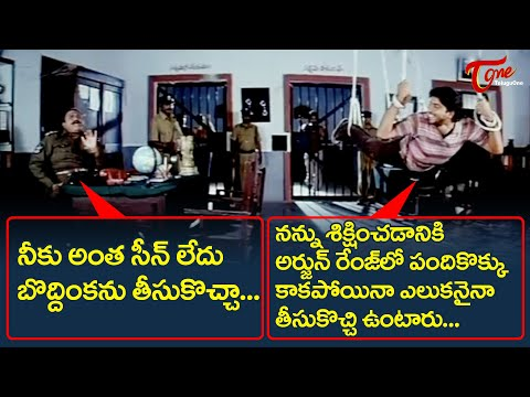 Allari Naresh Best Comedy Scenes Back To Back | Telugu Movie Comedy Scenes | TeluguOne