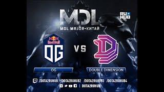 OG vs Double Dimension, MDL EU, game 2, part 2 [Lum1Sit, Mortalles]
