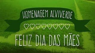A Sociedade Esportiva Palmeiras parabeniza todas as mães palestrinas pelo seu dia! Jogadores fazem declarações especiais.