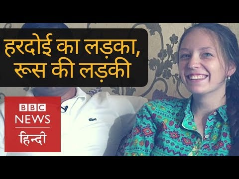 When Indian Guy And Russian Girl Fell In Love (bbc Hindi)