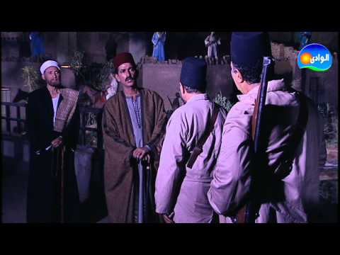 Al Masraweya Series / مسلسل المصراوية - الجزء الأول - الحلقة الثالثة عشر