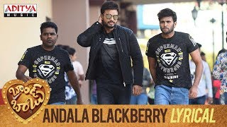 Video Andala Blackberry  Lyrical ||  Brand Babu Movie || Sumanth Shailendra, Eesha Rebba, Pujita Ponnada MP3, 3GP, MP4, WEBM, AVI, FLV Juli 2018