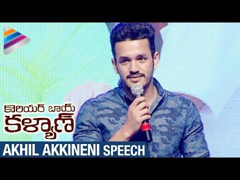Akhil Akkineni Speech | Courier Boy Kalyan Audio Launch | Nitin | Yami Gautam | Telugu Filmnagar