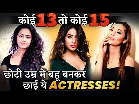 5 Actresses Who Played Bahu's Role in Very Young Age!